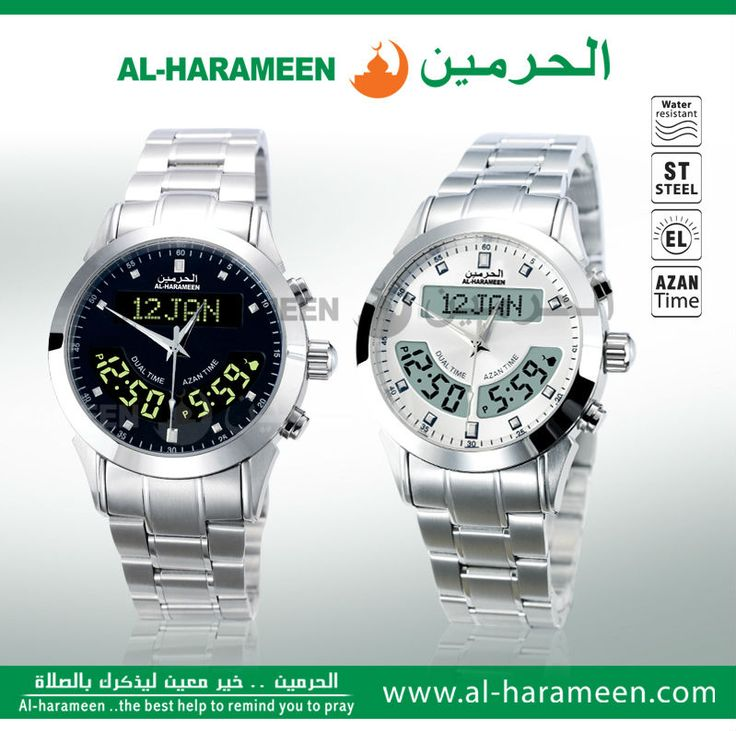 Islamic hot sell watches ha-6102 Specifications  1.stinless steel  2.Azan watch worldwide azan times  3.adjustable prayer alarms  4.waterproof