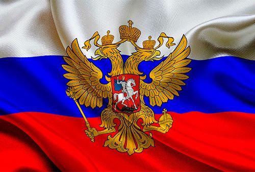 Аналитики назвали стоимость бренда «Россия»