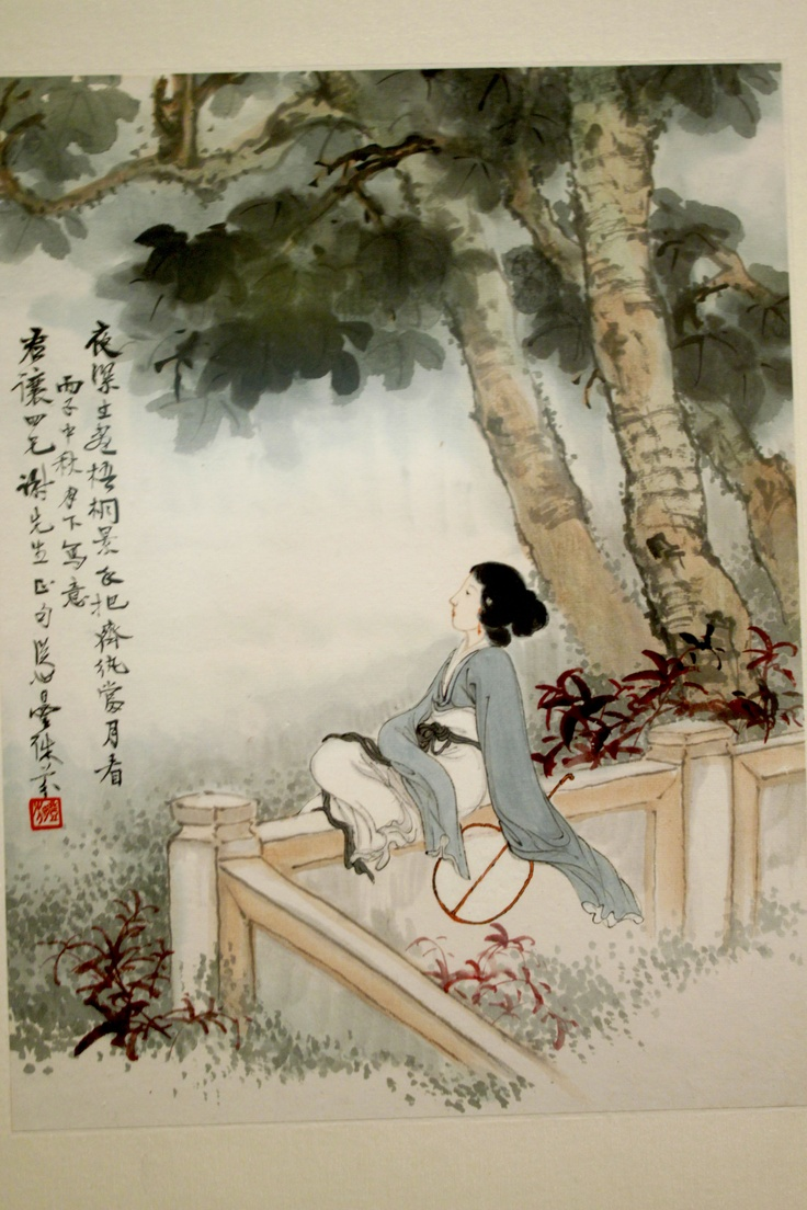 Classical school of Chinese painting, Seattle Asian Art Museum. I just wish I could shoot straight.