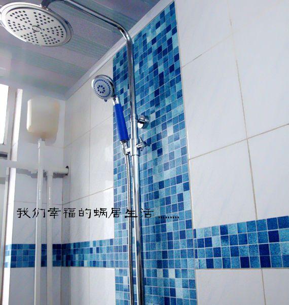 Papel pintado del pvc cuarto de ba o impermeable pegatinas - Pegatinas azulejos bano ...