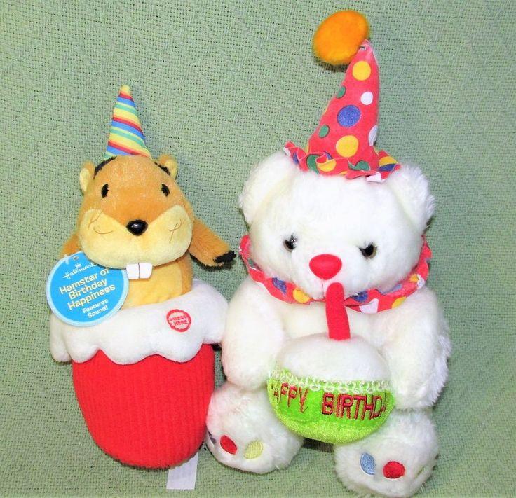 BIRTHDAY Plush Stuffed Animals HALLMARK Talking HAMSTER & White TEDDY BEAR Toys #Hallmark