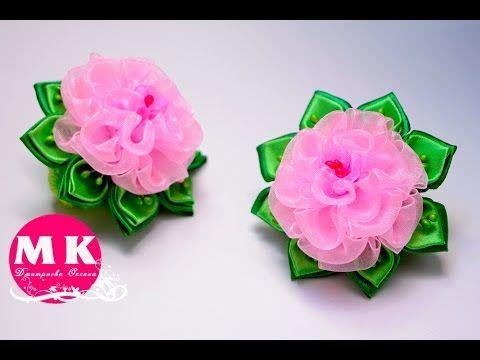 Мастер-класс Канзаши.Цветы из органзы.Резинки для волос.Розы Канзаши/Hair bands. Rose Kanzashi - YouTube