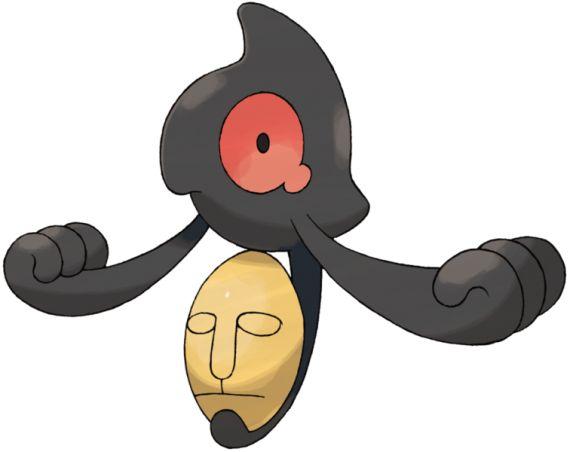 Top 10 Terrifying Pokemon Pokedex Entries - Yamask