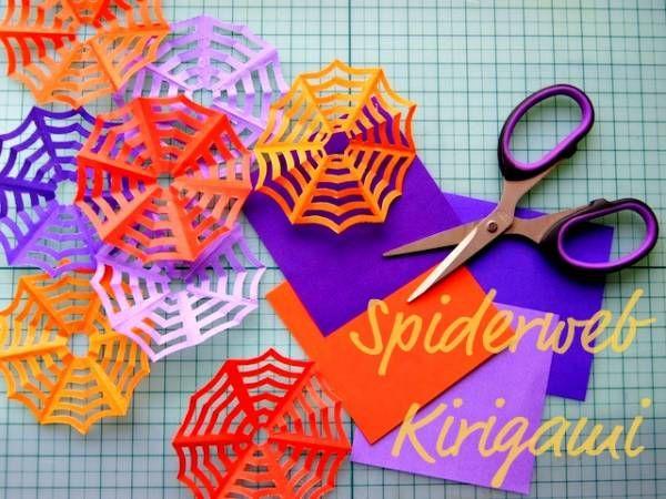 crédit photo Omiyage A Halloween, ce qui revient souvent, ce sont les araignées. Profitez de cette période pour faire du kirigami, l'art de la découpe du papier. Vous pourrez profiter des explications d'Omiyage qui nous montre comment fabriquer des toiles d'araignée par un savant jeu de pliage et de découpe. Instructions Utilisez des feuilles carrées de couleur que vous plierez en suivant les diagonales. A l'étape 3, pliez le triangle en 3 parties égales (il n'y a pas d'astuce particulière…