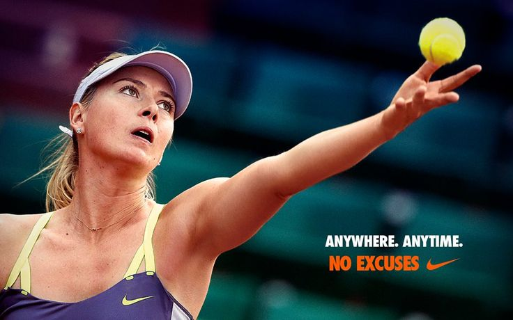 Maria Sharapova Quotes With Images: Nike Is A Knight Of Marketing!