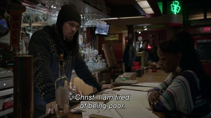 I'm tired of being poor  #Shameless #movie #tv #quotes