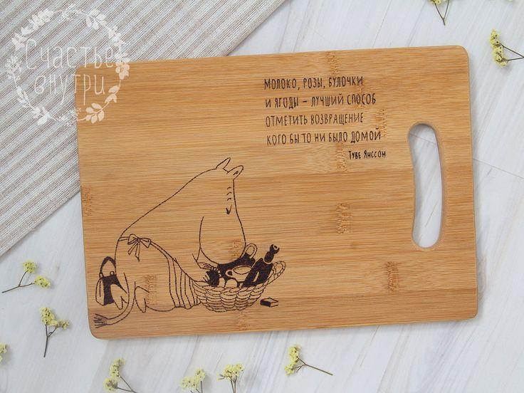 """""""Счастье внутри"""" - подарки ручной работы"""
