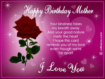 Happy Birthday My Love Animation Bhappy B Wishes Blove Bbirthday