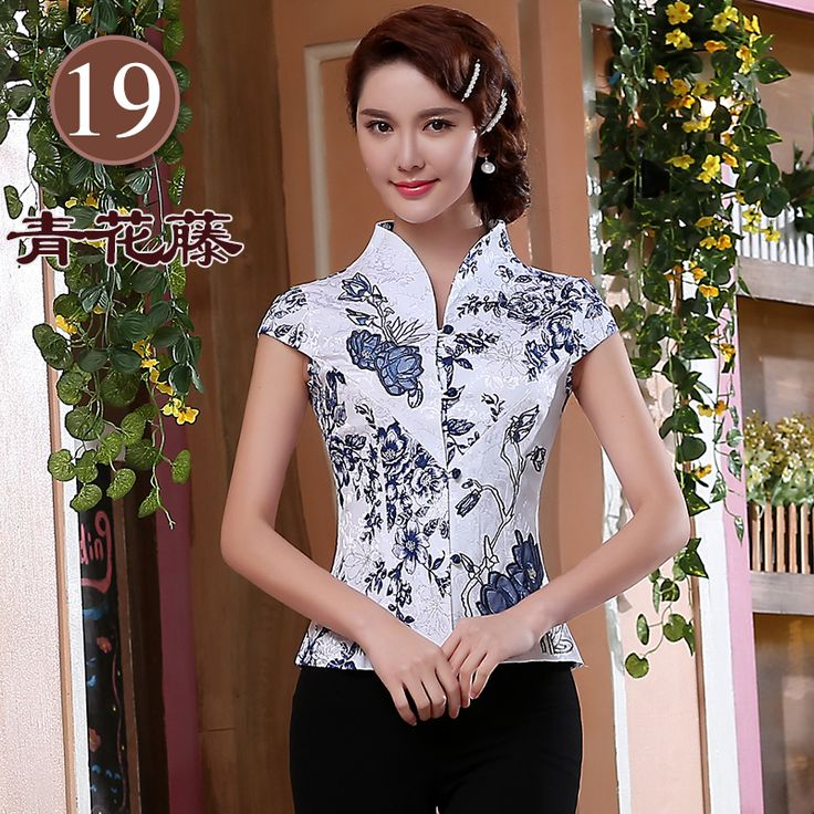 17 Best images about Chinese Shirts & Blouses for Women on ...