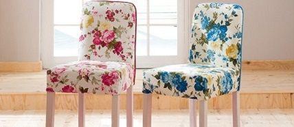 Детские стулья и пуфы