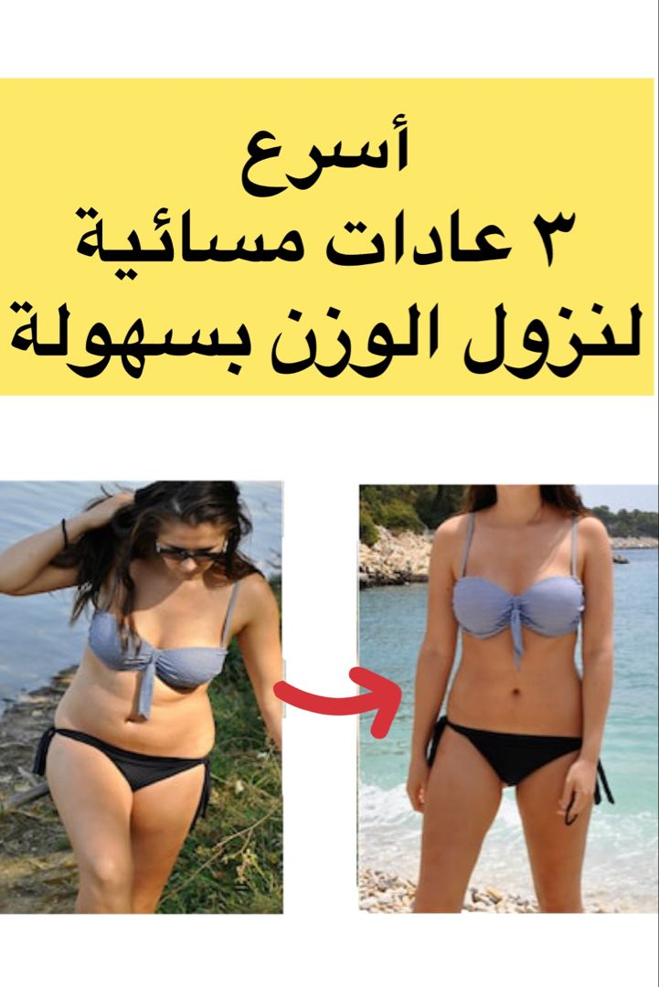 التخسيس السريع Swimwear Bikinis Lace Skirt