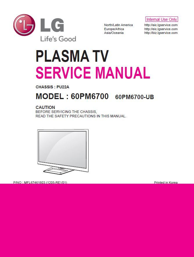 Lg 60pm6700 Ub Pu22a Chassis Plasma Tv Service Manual Schematics Tv Services Plasma Tv Plasma