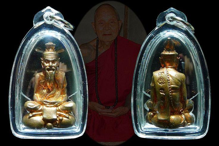 First Batch Lersi Roon Metta Baramee Kruba Oar Wat PhraThad Doi Jom Wai BE2558 第一期鲁士,伦人缘福报,古巴奥瓦帕塔多忠维佛寺,佛历2558(2015年)。铜材质,只做了108尊。佛牌编号71。是为了庆祝师傅100岁生日而制造的。