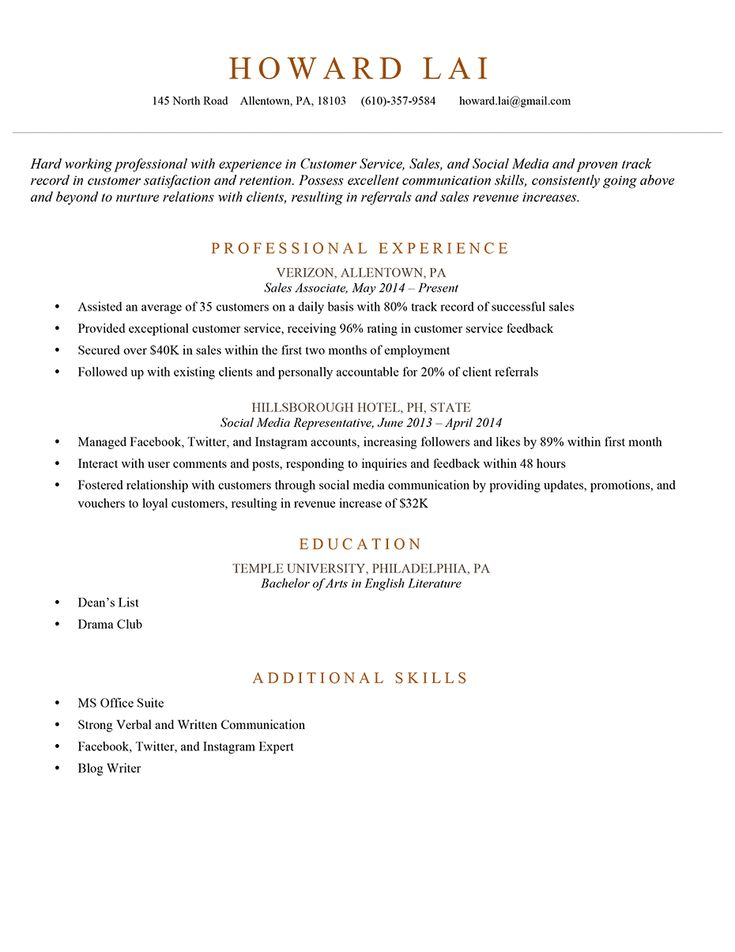 The 6 Second Resume Challenge Answers Keep Or Trash Resume Second Job No Experience Jobs