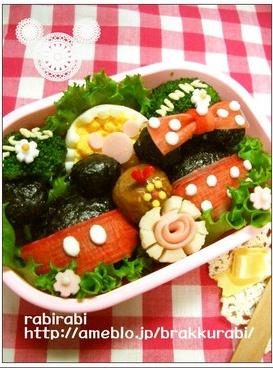 Mickey & Minnie Mouse Bento Friday! | Food Fun: Bento Boxes | Pintere ...