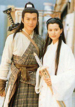 Louis Koo 古天樂 and Carman Lee 李若彤 in Condor Heroes 神鵰俠侶 (1995).