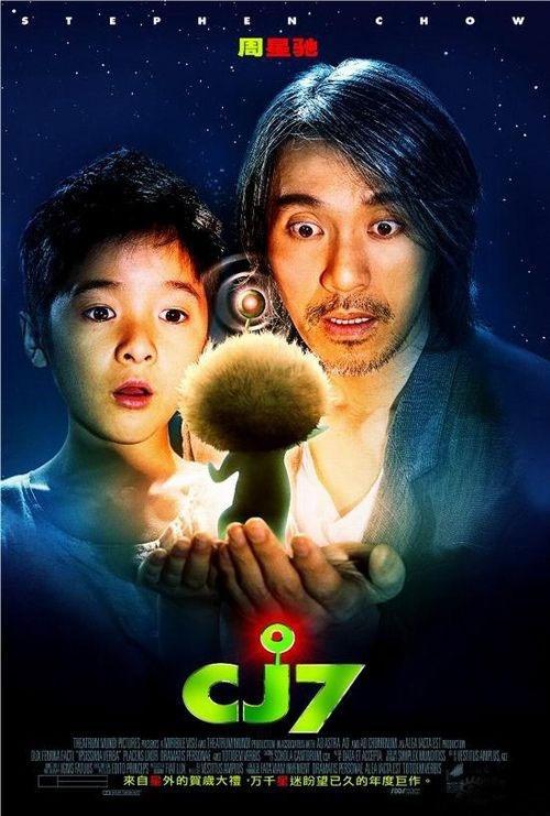 长江七号 長江七號  別 名: 長江7號  英文名:Cheung Gong 7 hou  導 演: ( 周星馳 Stephen Chow )    上 映: 2008年1月30日  評 分:6.5/10( 7148票 )  類 型: 喜劇 劇情 奇幻 科幻  地 區:香港