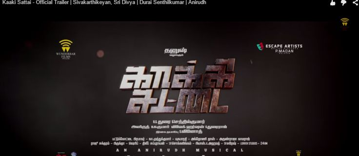 Kakki Sattai , Kaaki Sattai , Tamil movie Kakki Sattai online, Tamil movie Kaaki Sattai online, Kakki Sattai trailer , Kaaki Sattai trailer, Kakki Sattai video , Kaaki Sattai video Wunderbar Studios,Wunderbar Films,Dhanush,Anirudh Ravichandar,3 Film,Ethir Neechal,Vellailla Pattadhari,VIP,Anirudh Ravichander (Composer),Sri Divya (Award Winner),Kaaki Sattai,Sivakarthikeyan (Film Actor),Trailer (Website Category)