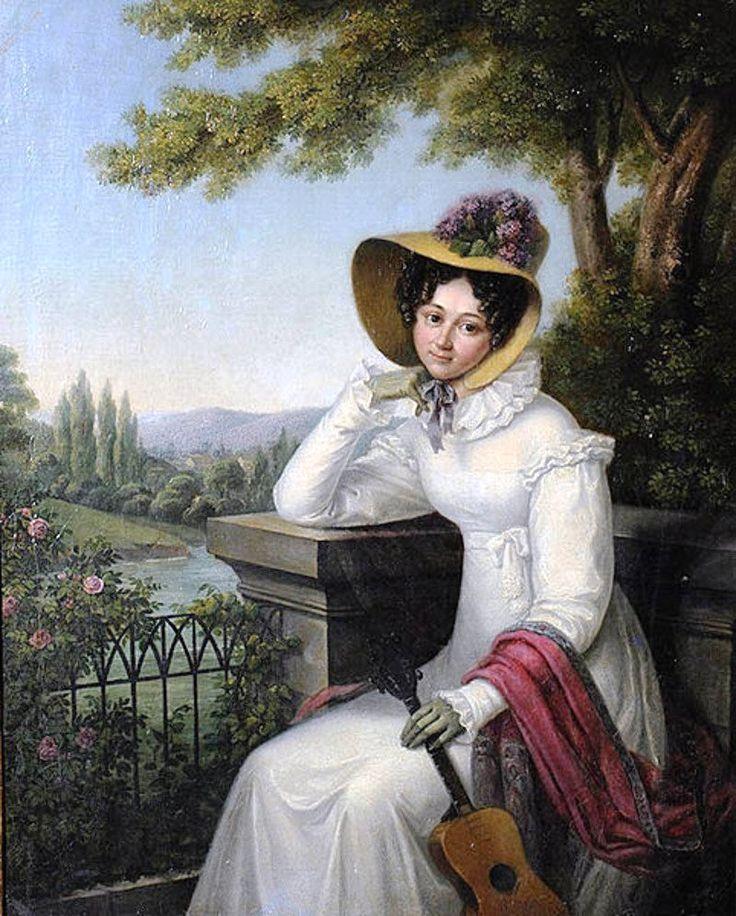 Екатерина Петровна Демидова,ур. Лопухина