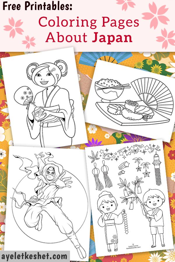 Free Coloring Pages About Japan For Kids Ayelet Keshet In 2020 Japan For Kids Kids Printable Coloring Pages Coloring Pages
