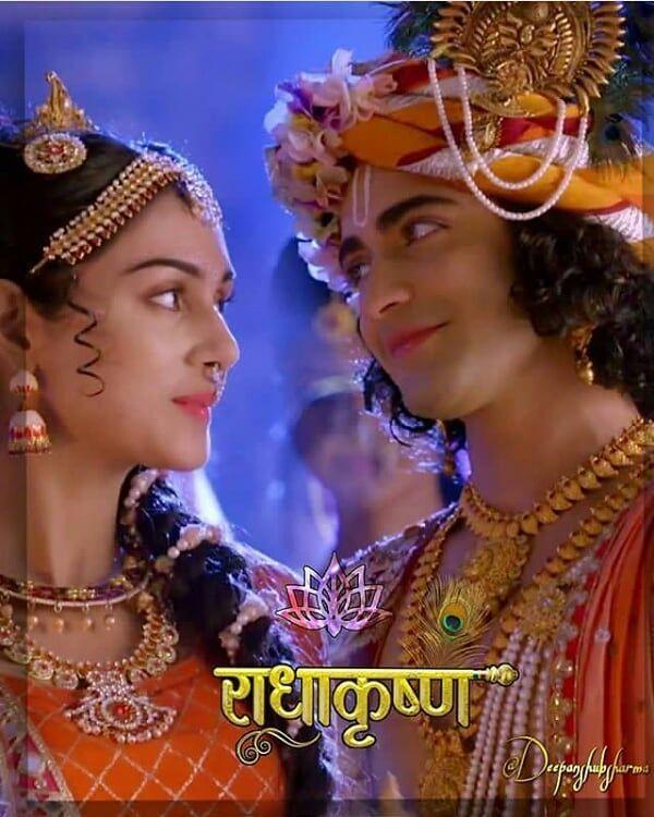 Akhiyon Ka Prem ...😄😄😍😍 #prem #moh #love #radha #krishn