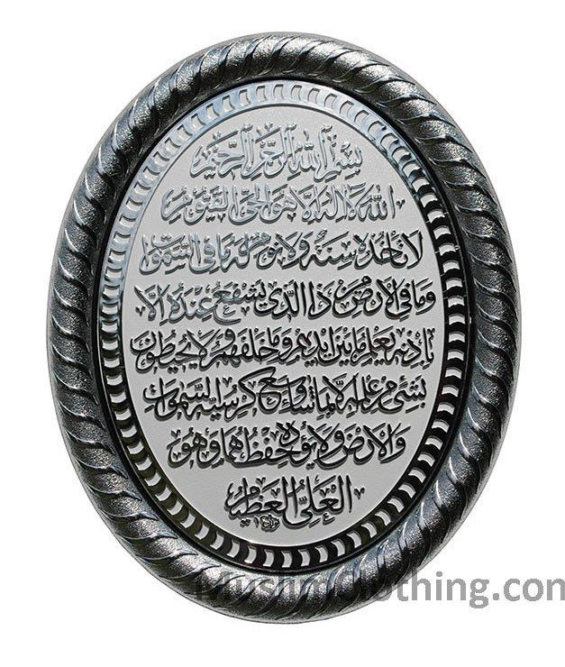 Islamic Decorations Statues - MuslimClothing
