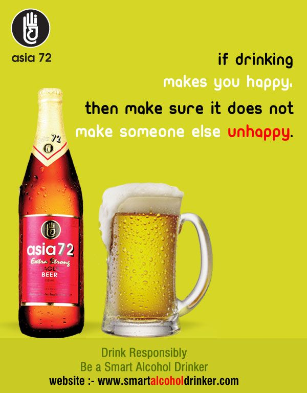 Smart #Alcohol #Drinking #Responsibly https://www.facebook.com/smartalcoholdrinker