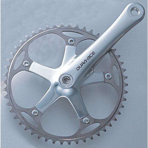 Shimano FC-7710 Dura-Ace Track chainring 3/32 inch Thickness 51 Teeth, Silver