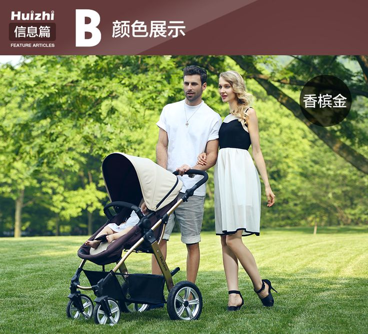 baby stroller can sit and lie the high landscape baby carriage folding four wheel suspension reversing the implementation 21 HTB1cFnMLXXXXXaFXpXXq6xXFXXXz HTB1cFnMLXXXXXaFXpXXq6xXFXXXz