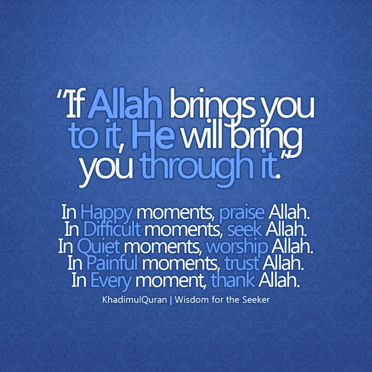 """""""If Allaha brings you to it, He will bring you through it."""""""