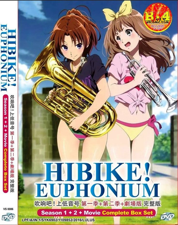 HIBIKE! EUPHONIUM SEA 1 + 2 + MOVIE ANIME DVD ENGLISH SUBTITLE