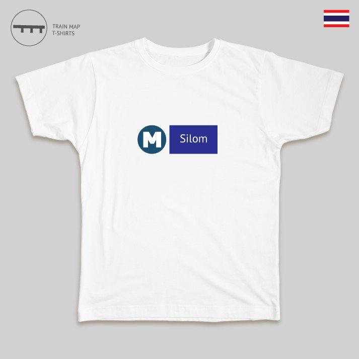 Bangkok MRT - Silom