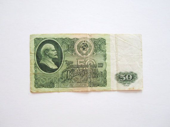 Soviet Union Ruble Vintage Money Banknote USSR Collectable 1961 50 Ruble banknote Interior Decor Russian Money Lenin