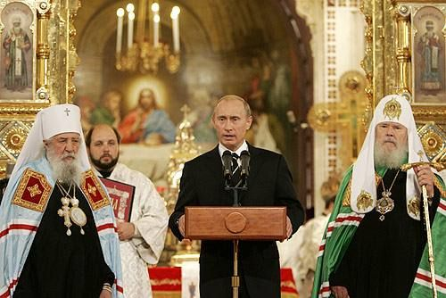 Rise of the Third Rome: Orthodox Russia – Traditionalist Youth Network