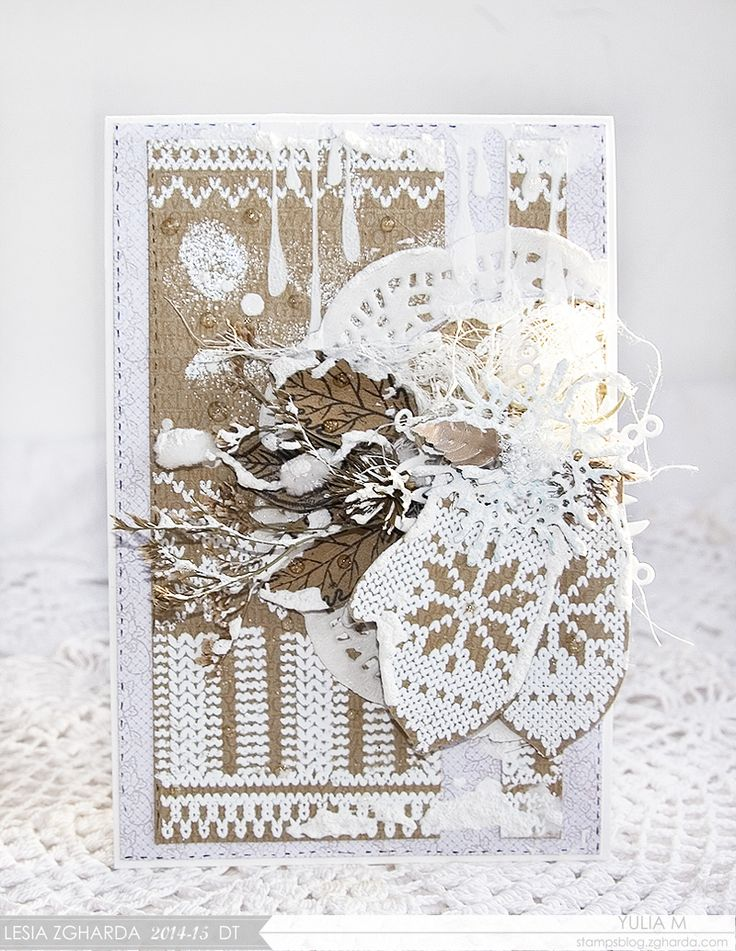 Сraft and White Winter