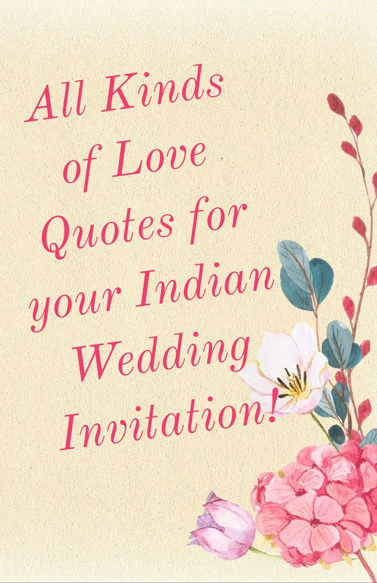 45 love quotes for your wedding card  for all types of