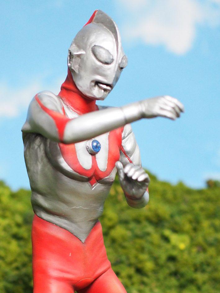Ultraman...