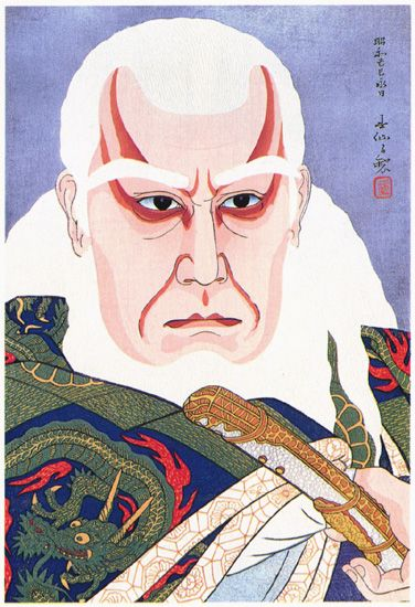 Matsumoto Koshiro as the White-Bearded Ikkyu by Natori Shunsen, 1929 (published by Watanabe Shozaburo)