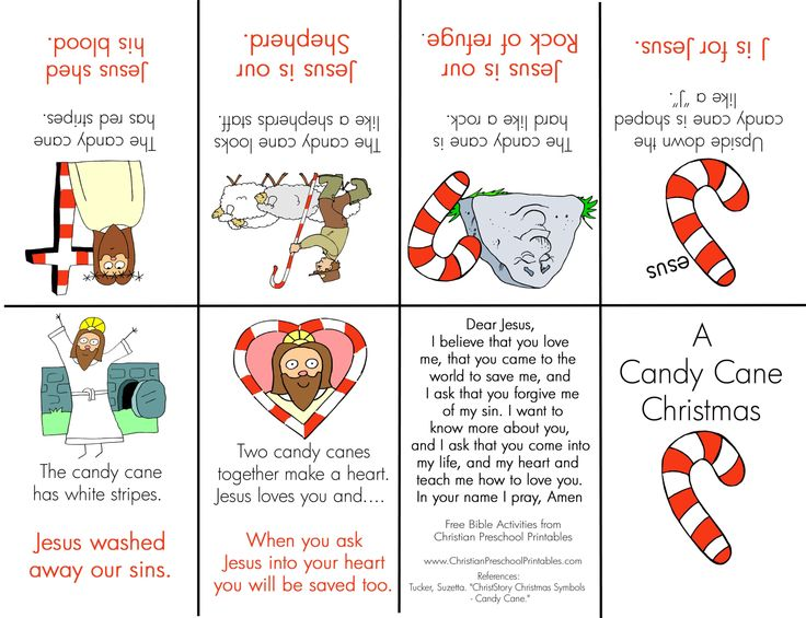 Candy Cane Mini Book Christian Preschool Printables cakepins.com