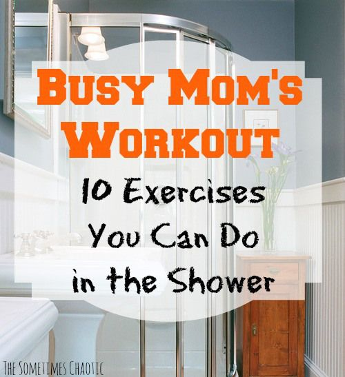 Busy Moms Workout: 10 Exercises You Can Do in the Shower