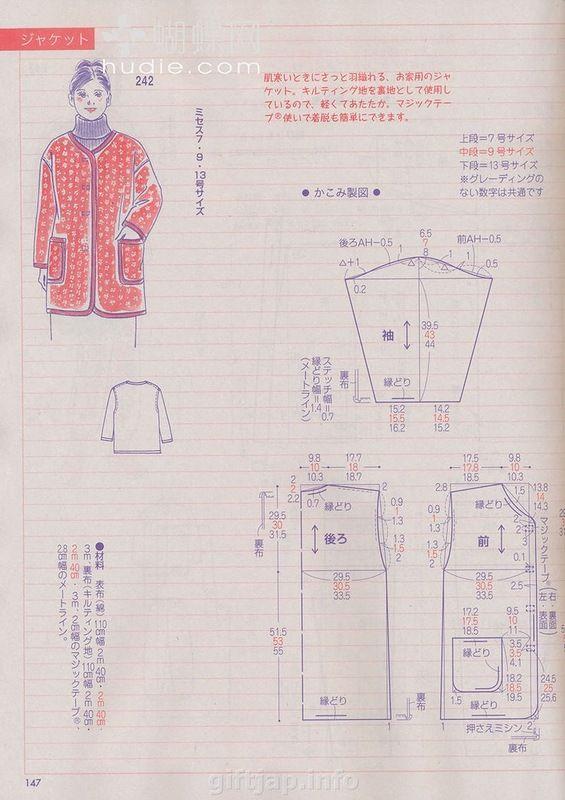 giftjap.info - Интернет-магазин   Japanese book and magazine handicrafts - LADY BOUTIQUE 2014-2