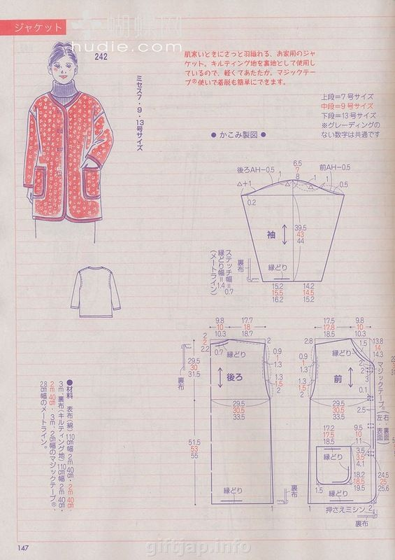giftjap.info - Интернет-магазин | Japanese book and magazine handicrafts - LADY BOUTIQUE 2014-2