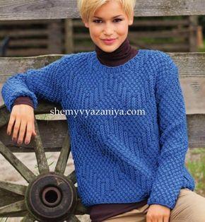 Пуловер жемчужным и патентным узором