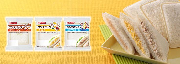 山崎製パン | 商品情報 | 商品情報[菓子パン] | ランチパック (ピーナッツ・たまご・ツナマヨネーズ)