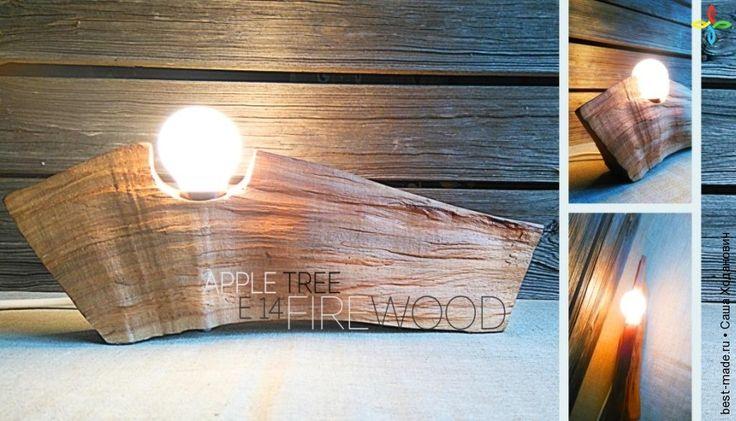 Светильник настольный (продан), | Bestmade - изделия ручной работы