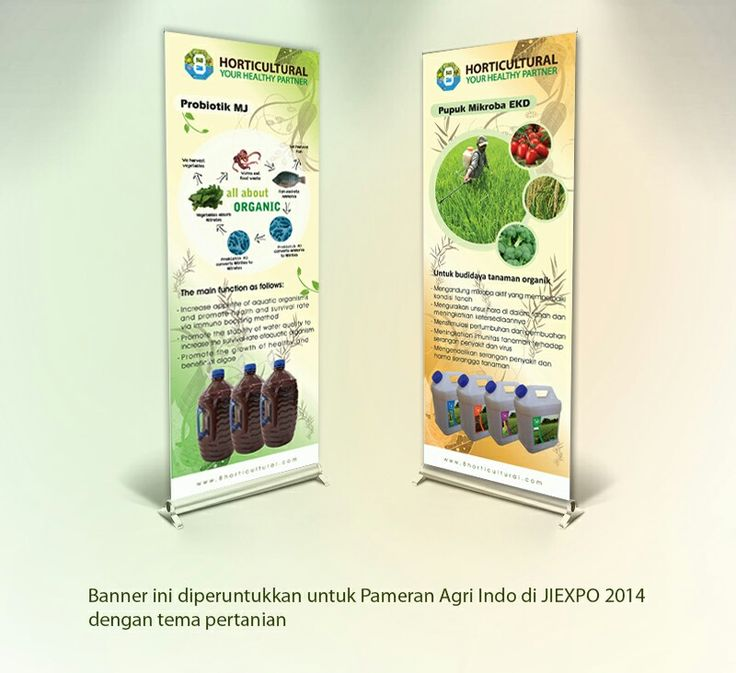 banner design for agricultural expo