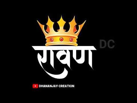 Ravan Whatsapp Status Ravan Hu Mei Ram Nahi Youtube Epic Animated Movie Song Status Romantic Shayari