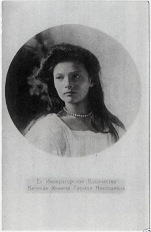 Grand Duchess TatianaVon Russland, Romanov Families, Großfürstin Tatjana, Grand Duchess, Duchess Tatiana, Photos Shared, Photographers Ii, Tatjana Von, Russia Romanov
