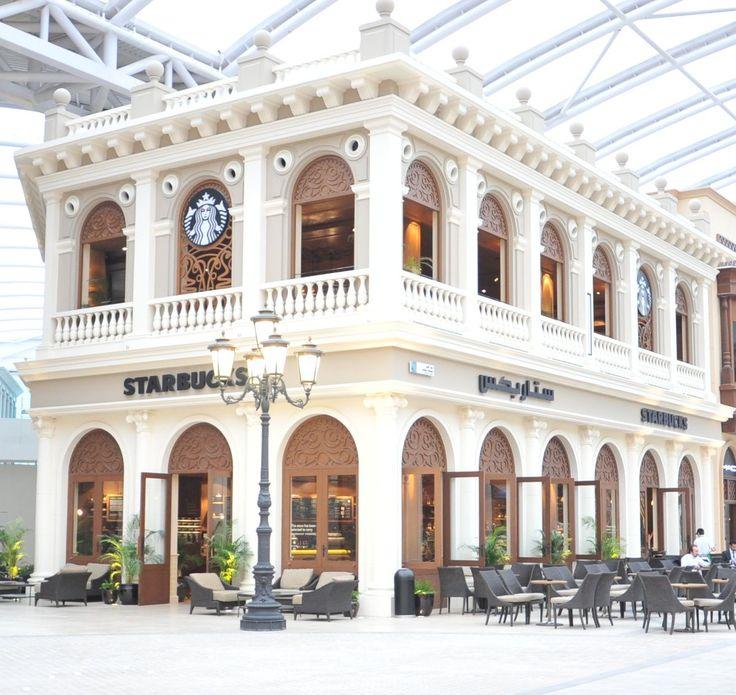Kuwait Architecture, Starbucks reserve, Starbucks