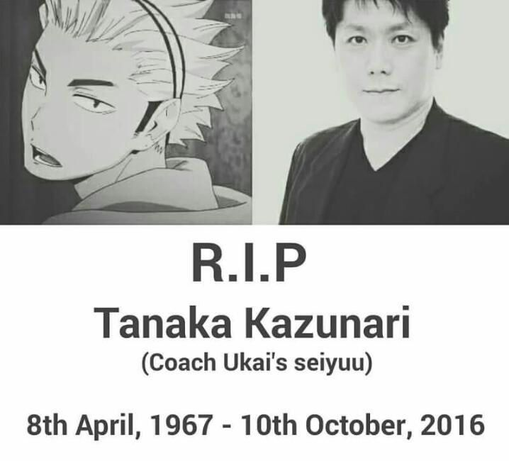 RIP Tanaka Kazunari (Coach Ukai's voice actor) Haikyuu!! | Karasuno vs. Shiratorizawa